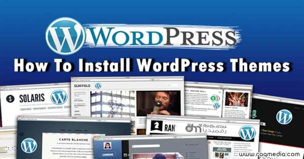 how to, WordPress, WordPress Themes, WordPress Tutorials,