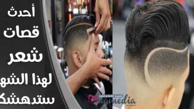 Hairstyles, Worst, Hairstyle (Award Discipline), Worst Hair, Ugly Hair, Funny hair, Pictures, FAIL, Picture FAIL, wacky, crazy, hair, hairdos, Hair Styling, Crazy Hair Day, women hairstyle, قصات شعر, قصات شعر طويل, قصات شعر قصير, Coupe cheveux, تسريحات للشعر, اخر موضات قصات الشعر, شعر أجمل, peinados, Frisuren, 发型, зачісок, हेयर स्टाइल, ヘアスタイル, gaya rambut, причесок