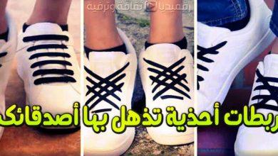 ربطات-أحذية-تجعلك-مميز
