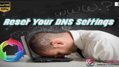 تحديث وإعادة ضبط إعدادات عنوان موقعك