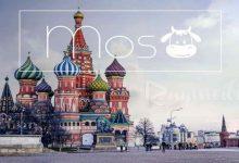 طريقة جديدة في كتابة أسماء أشهر المدن