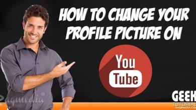 طريقة تغيير الصورة الشخصية في اليوتيوب