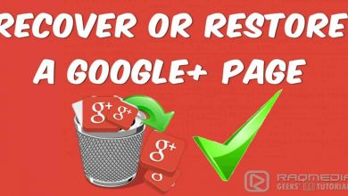 إستعادة-صفحة-جوجل-بلس-المحذوفة