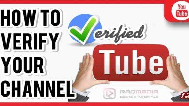 شرح-طريقة-تفعيل-قناة-على-اليوتيوب