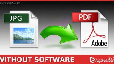 تحويل-الصور-إلى-ملفات-PDF