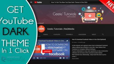 طريقة-تفعيل-وضع-Dark-Mode-على-يوتيوب