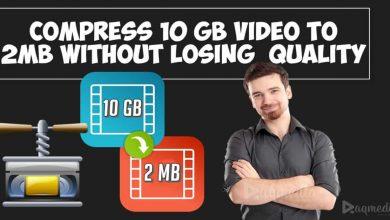 برنامج من أجل تقليص حجم الفيديو مع الحفاظ على جودته