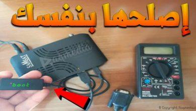 fix satellite receiver ar