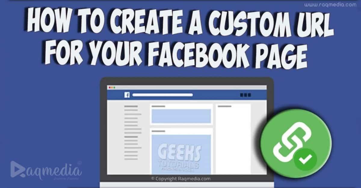 كيفية-تغيير-رابط-صفحة-الفيس-بوك