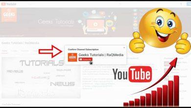 طريقة-أضافة-زر-أشترك-فى-قناة-اليوتيوب