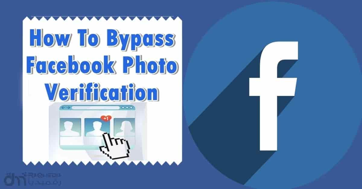 facebook photo verification bypass